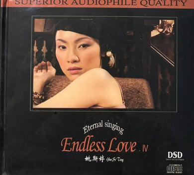 YAO SI TING - 姚斯婷 ENDLESS LOVE IV (ENGLISH) CD