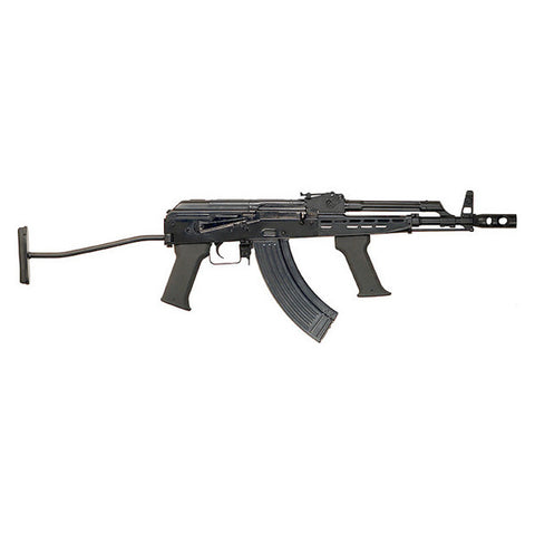 AMD-65 Assault Rifle