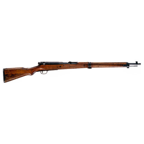 Arisaka Type 99 Battle Rifle