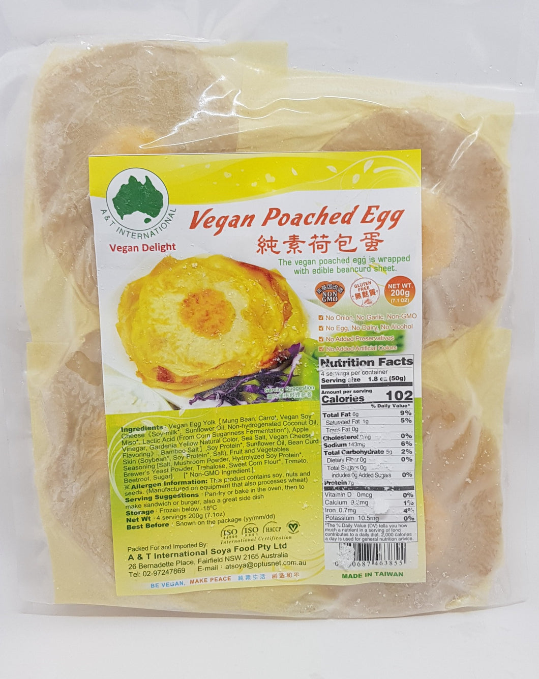 A&T - Soy Fried Eggs - 200g (4Pcs)