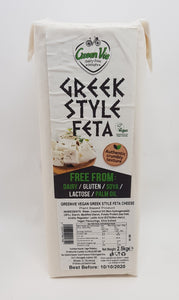 Green Vie - Crumbly Greek Vegan Feta - 2.5Kg Block