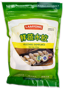 Vegan Vegetable Dumpling