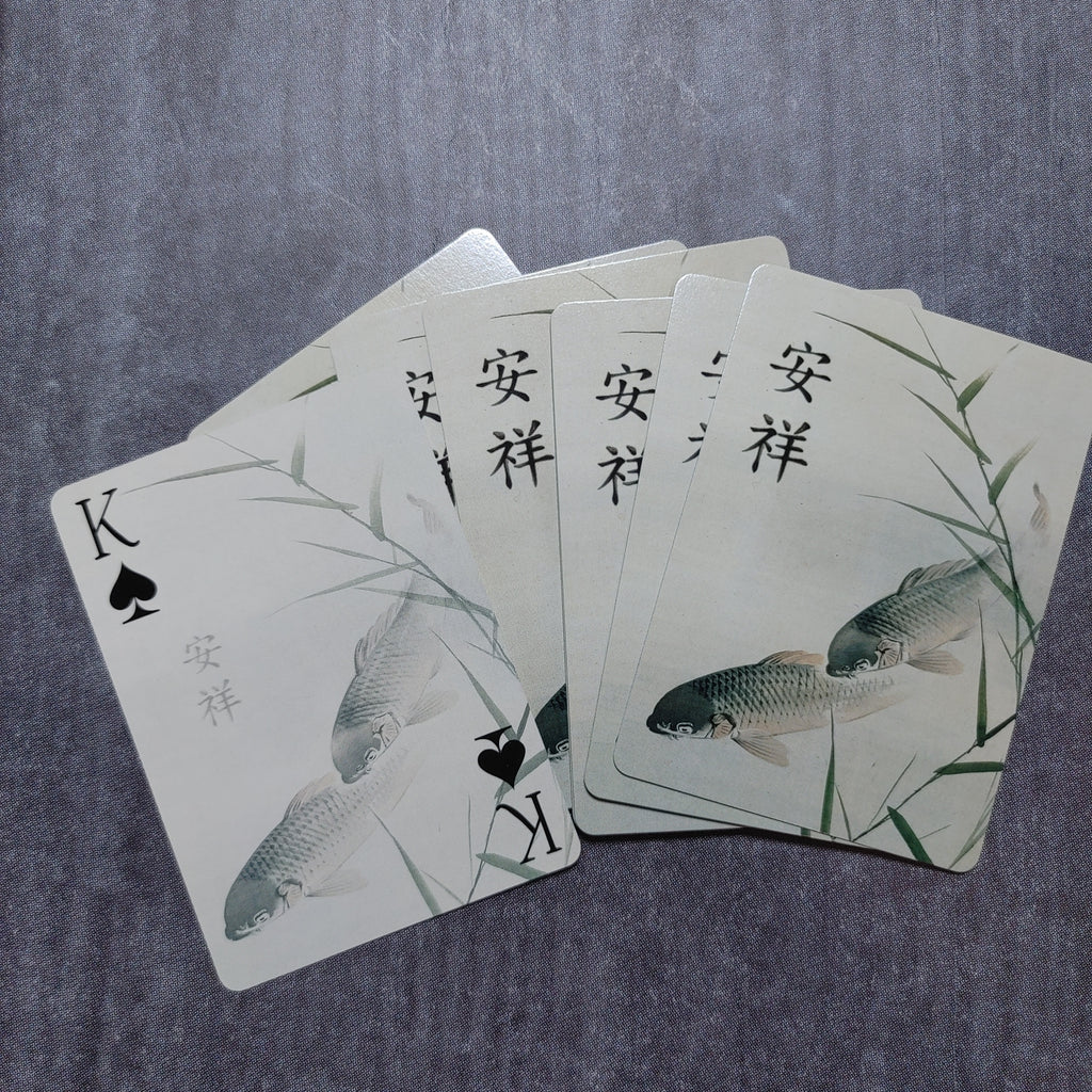 Oriental Fish Playing Cards - LZ