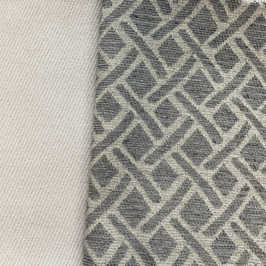 Serene Upholstery Fabric Set of 2 - JH