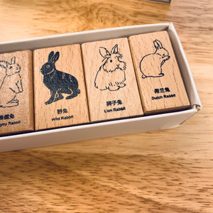 Bunny Wooden Stamps set of 6- LZ