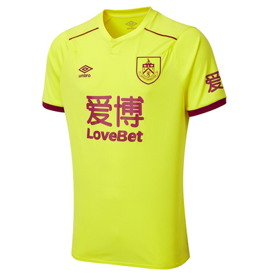 20/21 Burnley Third Jersey - Jersey Loco