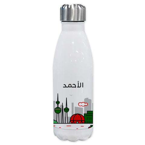 Kuwaiti Steel Bottle