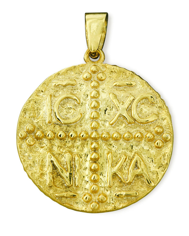 Konstantinato Byzantine Coin Necklace