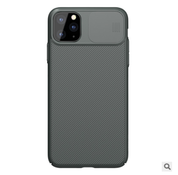 iPhone 11 Protective Case, xpresskey.
