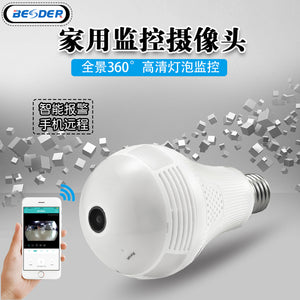 Wireless IP Camera Bulb Light 360 Degree 3D VR Mini Panoramic Home CCTV Security Bulb Camera IP 1.3 million pixels with 64G card