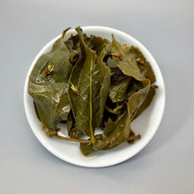 Load image into Gallery viewer, Osmanthus Oolong