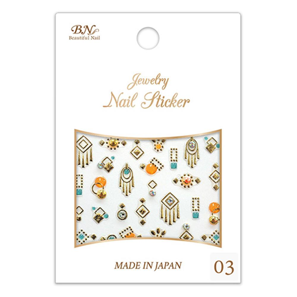Beautiful Nail Japanese Nail Art Sticker / Gemstone Dreamcatchers