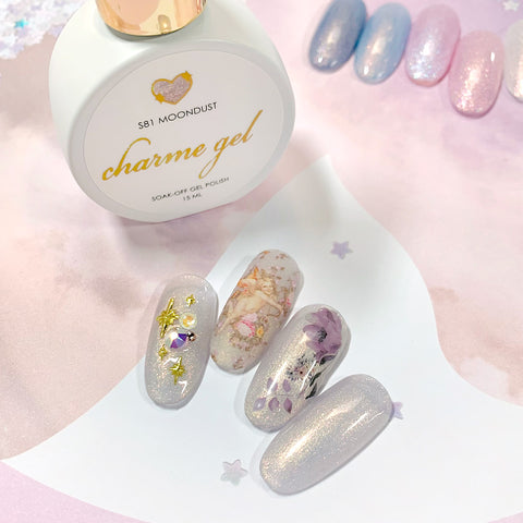 Charme Gel / Shimmer S81 Moondust Iridescent Shimmer Flake Galaxy Nail Lilac Beige Golden Polish