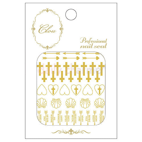 Daily Charme Clou Japanese Nail Art Sticker / My Heaven 2 / Gold Foil