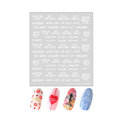 Daily Charme Clou Japanese Nail Art Sticker / Love ID II / White Valentines Day Nail