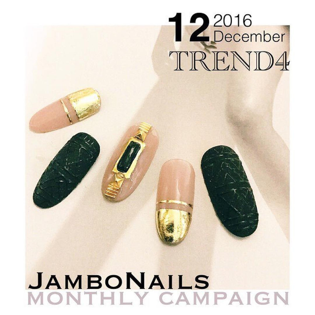 Clou Japanese Nail Art Sticker / My Square / Gold – Daily Charme