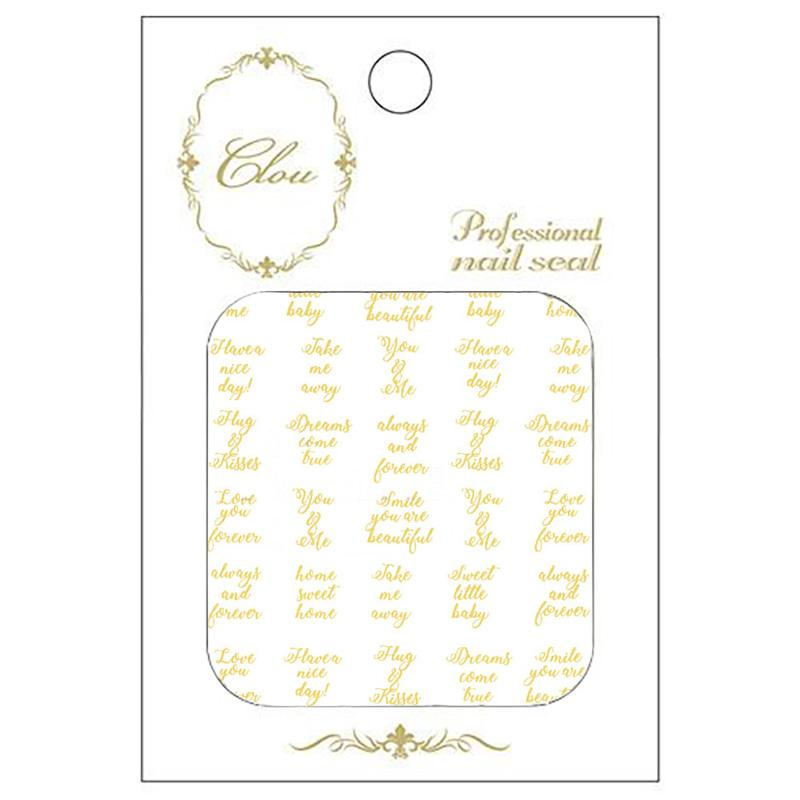 Clou Japanese Nail Art Sticker / Life Words / Gold Foil