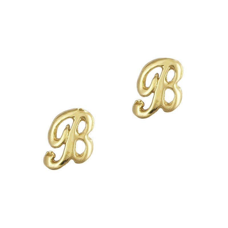 Retro Nail Charm Jewelry / Letter B