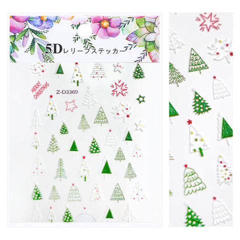 Embossed 3D Nail Art Sticker / Christmas Trees Holiday Manicure