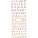 Daily Charme Nail Art Water Decals Dainty Decals - Rosy Letters