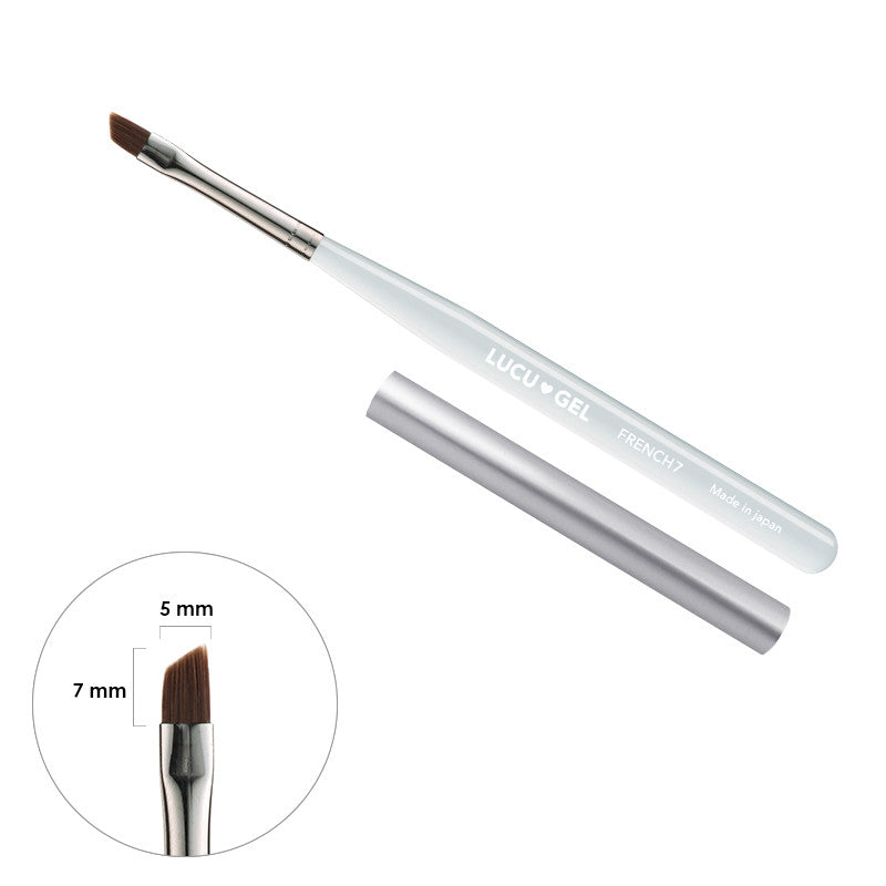 Daily Charme Japanese Nail Art Tools Lucu Gel Brush / French 7