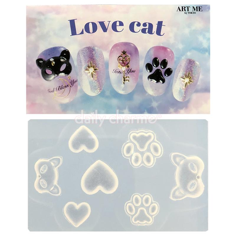 Art Me Silicone Mold / Love Cat – Daily Charme