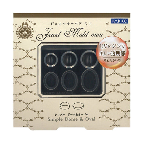 Padico Jewel Mold Mini / Simple Dome & Oval Nail Charm Japanese 3D Nail