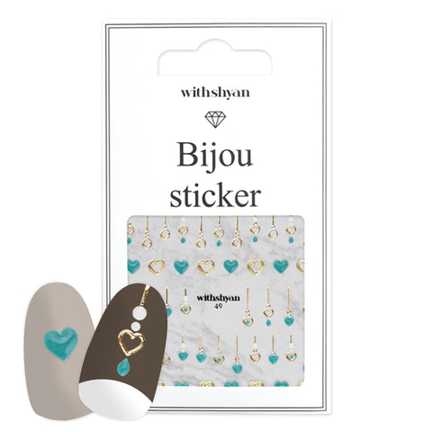 Withshyan 3D Jewel Nail Sticker 49 Heart Dangles