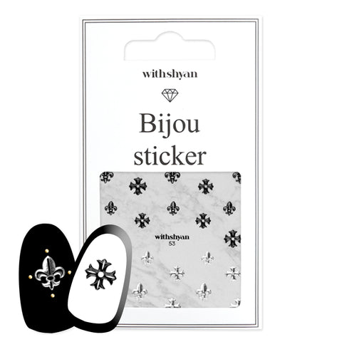 Withshyan 3D Jewel Nail Sticker 53 Gothic Cross