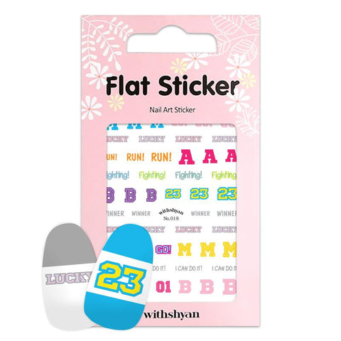 Withshyan Korean Quality Nail Art Sticker 18 Fighting