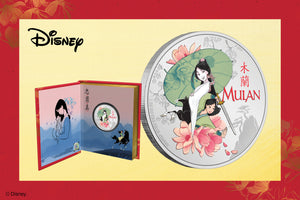 New Disney Silver Coin for the Courageous Mulan