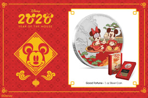 Disney Year of the Mouse Silver Coin Collection Begins Today!