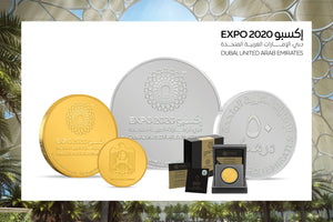 Commemorate Expo 2020 Dubai with Pure Gold and Silver Coins