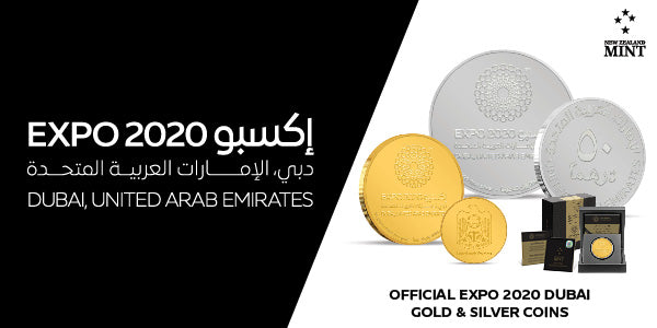Expo 2020 Dubai Commemorative Silver and Gold Coins – Arabic and English
