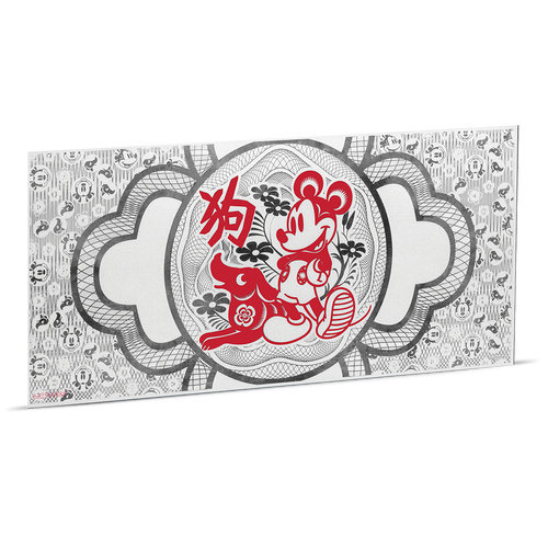 Disney Lunar Year of the Dog 5g Silver Coin Note