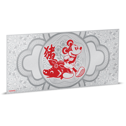 Disney Lunar Year of the Pig 5g Silver Coin Note