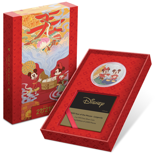 Disney 2020 Year of the Mouse – Longevity Presentation Box with Scroll