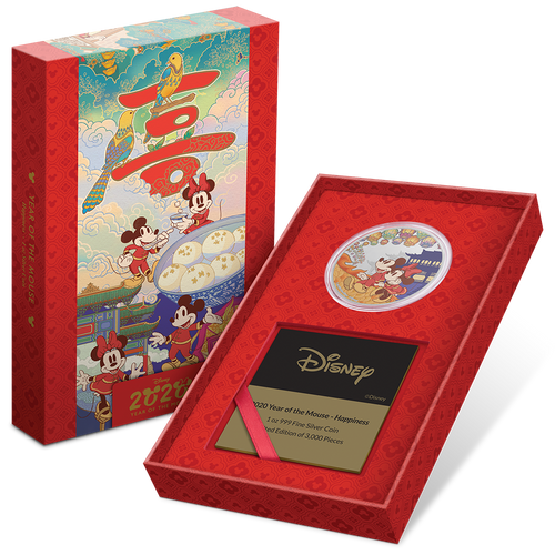 Disney 2020 Year of the Mouse – Happiness Display Box Featuring Scroll Image