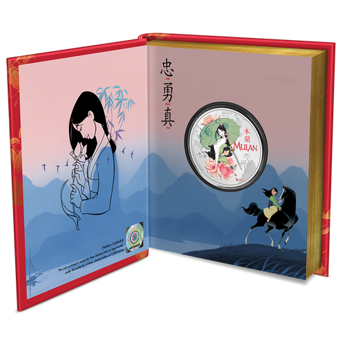 Disney - Mulan 1oz Silver Coin Booklet-Style Packaging