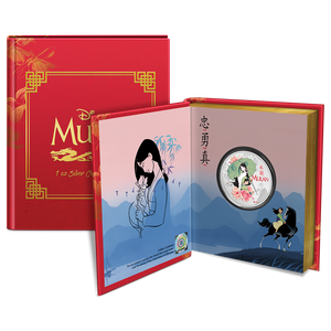 Disney - Mulan 1oz Silver Coin Display Packaging