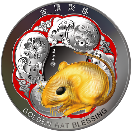 Gold Rat Blessing - Year of the Rat 500g Silver Coin