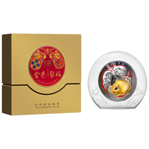 Gold Rat Blessing - Year of the Rat 500g Silver Coin Packaging