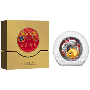 1000g Gold Rat Blessing - Year of the Rat Packaging