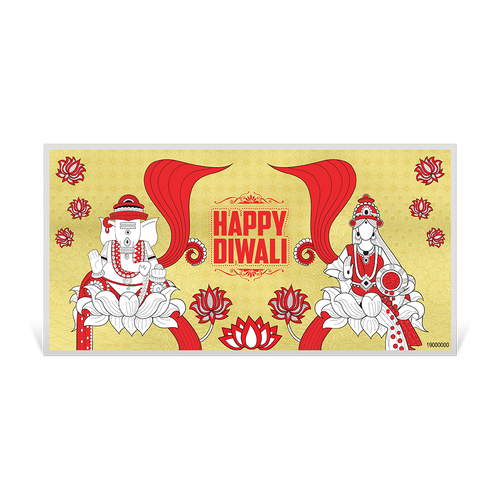 1g Gold Foil Happy Diwali Flat