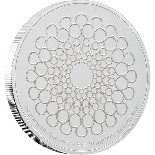 Expo 2020 Dubai - 40g Silver Medallion - English