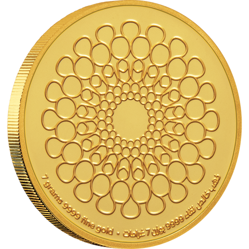 Expo 2020 Dubai - 7g Gold Medallion - Arabic