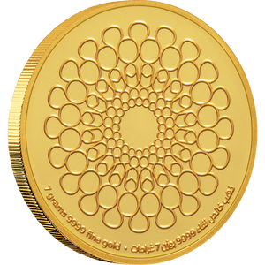Expo 2020 Dubai - 7g Gold Medallion - English