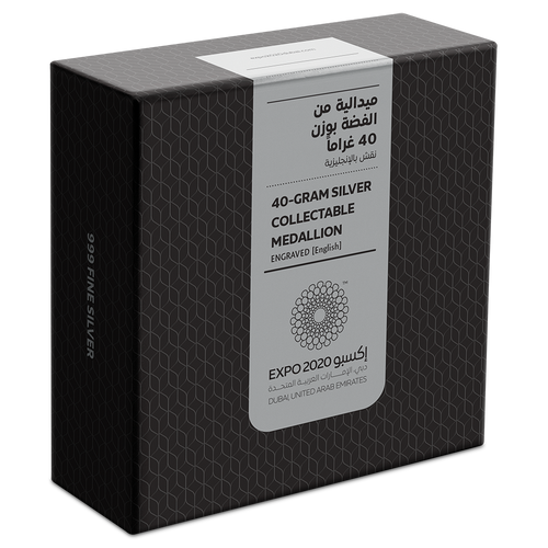 Expo 2020 Dubai - 40g Silver Medallion - English Box