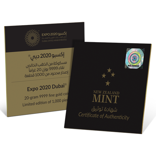Expo 2020 Dubai – 20g Gold Coin Certificate of Authenticity
