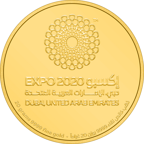 Expo 2020 Dubai – 20g Gold Coin Flat View English and Arabic